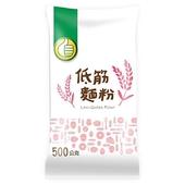 《FP》低筋麵粉(500g/包)