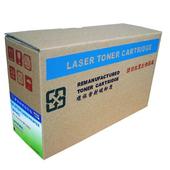 《EZTEK》適用EPSON M1400 / MX14 環保碳粉匣(S050651 環保碳粉匣)