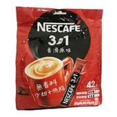 《雀巢》三合一香滑原味咖啡(15g*42包/袋)