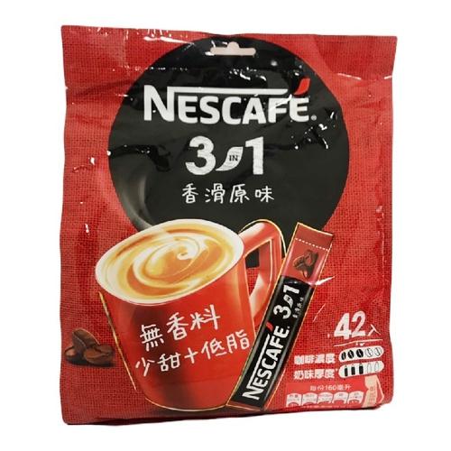 雀巢 三合一香滑原味咖啡(15g*42包/袋)