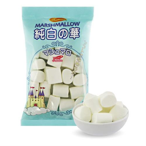 純白之華 特大Large棉花糖(130g/包)