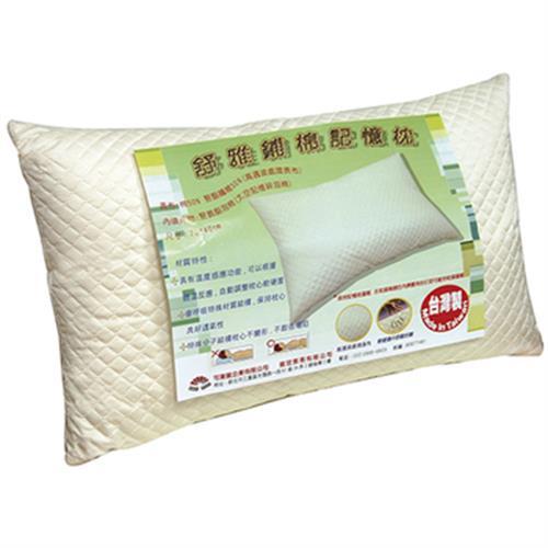 舒雅 鋪棉記憶枕(40x70CM)
