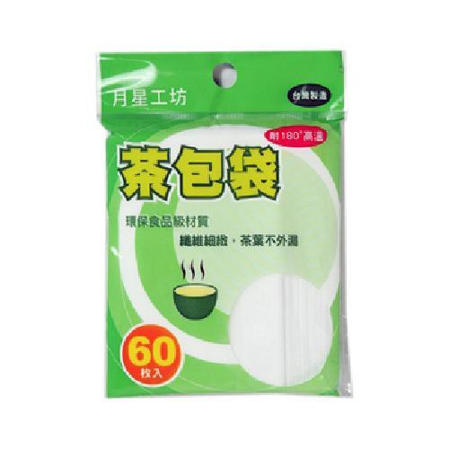 茶包袋60入(10cm*7cm)