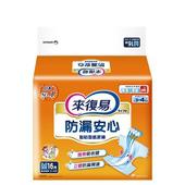 《來復易》防漏安心紙尿褲-M號(16入/包)