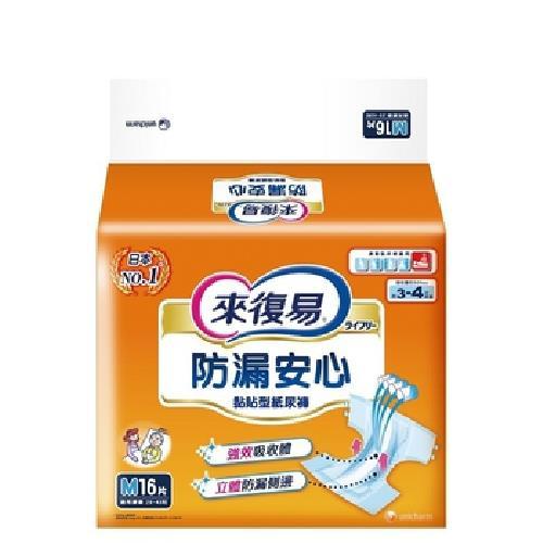 來復易 防漏安心紙尿褲-M號(16入/包)