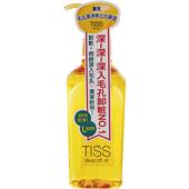 《TISS》深層卸妝油(L)-毛孔潔淨(230ml/瓶)