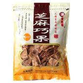 《原味巡禮》芝麻巧果(190g/包)