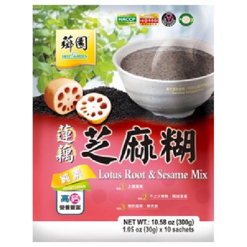 《薌園》蓮藕芝麻糊(30g*10包/袋)