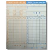 AMANO 六欄位機械式卡鐘卡片(無缺口&厚卡)(2包入)