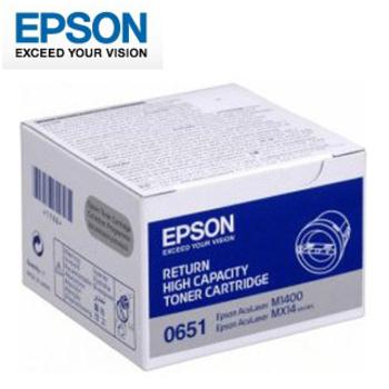 EPSON M1400/ MX14/MX14NF 黑色高容量原廠碳粉匣(EPSON S050651)