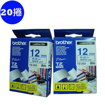 Brother TZ-233 護貝帶系列(12mm白底藍字)(20捲)