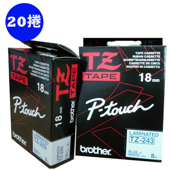 Brother TZ-243護貝帶系列(18mm白底藍字)(20捲)