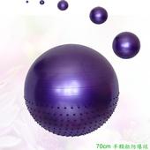兒童觸覺球