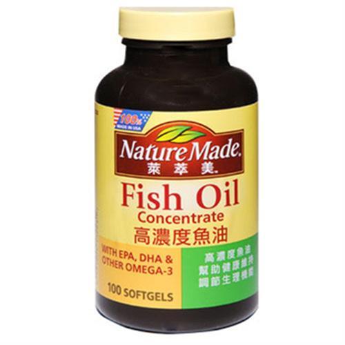 萊萃美 高濃度魚油(100顆/瓶)