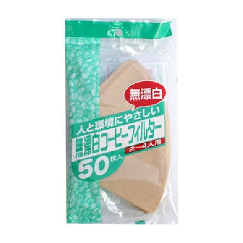 咖啡濾紙無漂白2~4人(50入)