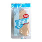 咖啡濾紙無漂白1~2人(50入/包)