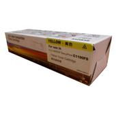 《富士全錄 Fuji Xerox》CT201263 環保碳粉匣(黃色)