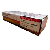 《富士全錄 Fuji Xerox》CT201262 環保碳粉匣洋(紅色)