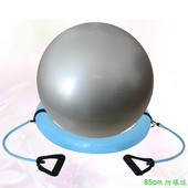 《Sport-gym》85cm防爆球+貝果穩定環組