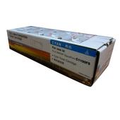 《【環保】 富士全錄 Fuji Xerox 》CT201261 碳粉匣青藍色