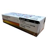 《【環保】 富士全錄 Fuji Xerox 》CT201114 碳粉匣黑色