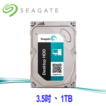 Seagate 希捷 Barracuda 3.5吋 1TB SATA3 硬碟(ST1000DM003)