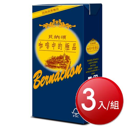 《味全》貝納頌咖啡(375ml *3包/組)