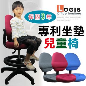 LOGIS 專利坐墊兒童學習椅(紅)