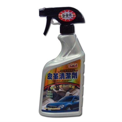 黑珍珠 皮革清潔劑-頂級系列(500ml)