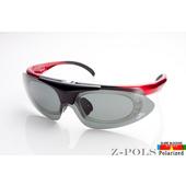 《Z-POLS》強化型頂級保麗來偏光可配度設計運動眼鏡(黑紅漸層款)