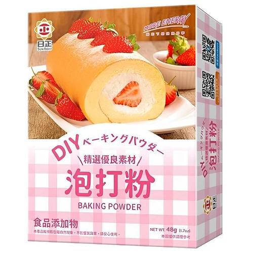 日正 泡打粉(48g/盒)