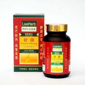 《李時珍》舒節(杜仲葉+葡萄糖胺)(120錠)