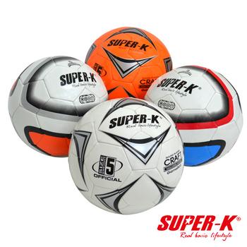 ★結帳現折★SUPER-K 5號PVC車縫足球