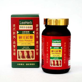 李時珍 納豆紅麴(90顆)
