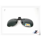 《Z-POLS》100%偏光!可夾式可掀彈性太陽眼鏡方形黑