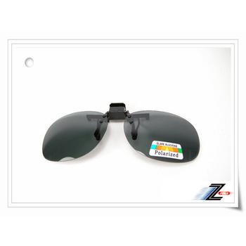 Z-POLS 100%偏光!可夾式可掀彈性太陽眼鏡(方形黑)