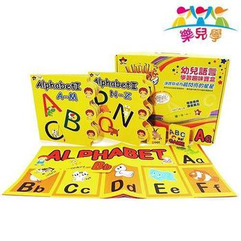 樂兒學 Little Star有聲書-字母ABC系列