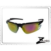 《Z-POLS》質感頂級全新設計抗UV400運動太陽眼鏡(七彩綠)