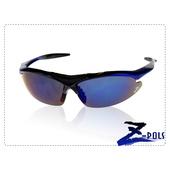 《Z-POLS》頂級黑藍漸烤漆 TR超彈性舒適材質 UV4運動眼鏡(PC防爆七彩藍)