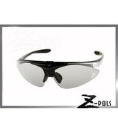 《Z-POLS》3秒變色鏡片 可掀式可配度UV400超感光運動眼鏡(黑銀漸層款)
