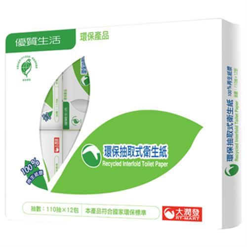RT 環保抽取衛生紙(110抽*12包/串)