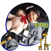 《台灣製造》歡樂扣兒童安全帶調整器(黑色)