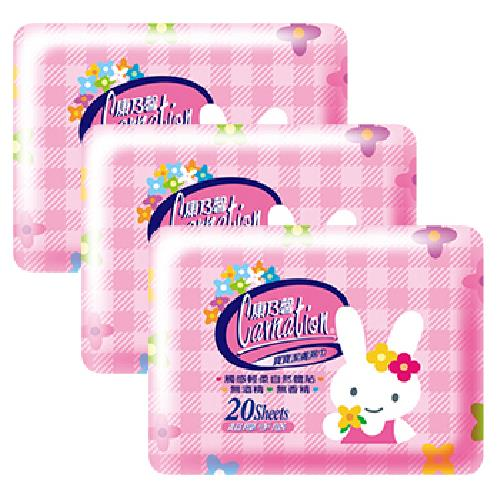 康乃馨 寶寶潔膚濕巾超厚外出包(20片*3包/組)