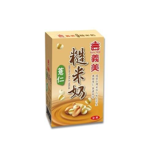 義美 薏仁糙米奶(250ml*24包/箱)