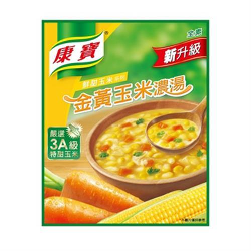康寶 新金黃玉米濃湯(64gx2包/組)