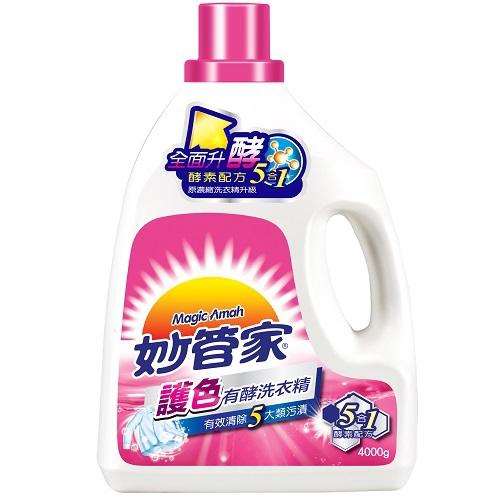 《妙管家》濃縮洗衣精-護色(4000g/瓶)
