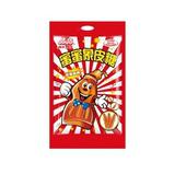 《蜜蜜》象皮糖(可樂風味)(110g/包)
