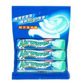 《Airwaves》超涼薄荷糖(10粒x3條/包)