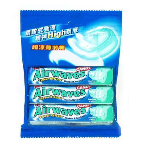Airwaves 超涼薄荷糖(10粒x3條/包)