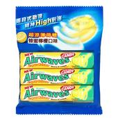 《Airwaves》超涼薄荷糖-蜂蜜檸檬(10粒x3條/包)